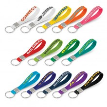 Silicone Key Ring - Embossed 118672