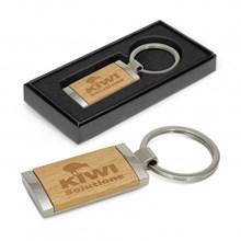 Albion Key Ring 112520