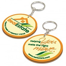 PVC Key Ring Small - Both Sides Moulded 111770